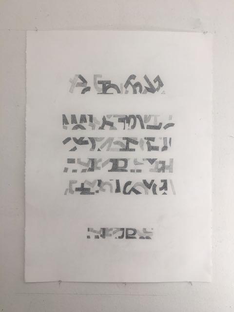 letter mix - new language